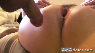 Homemade Mature Anal Sex